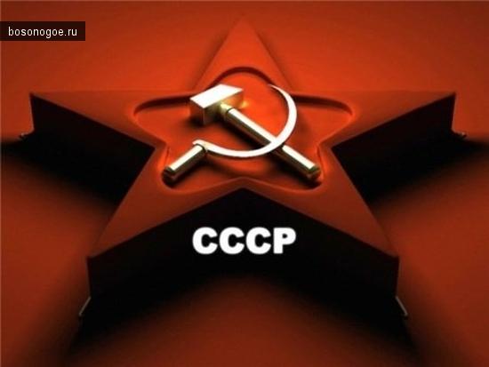 Песни о советской Родине.