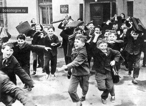 С советском детстве.