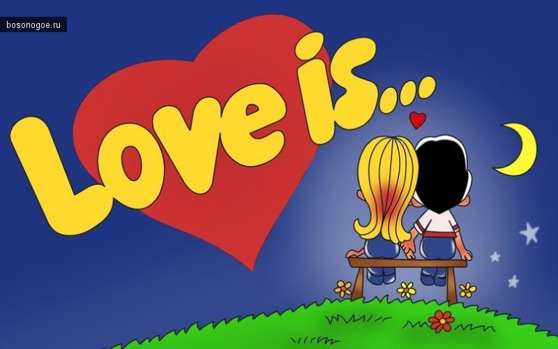 Love is жевательная резинка