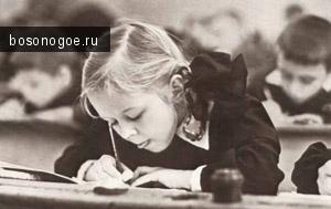1 сентября СССР
