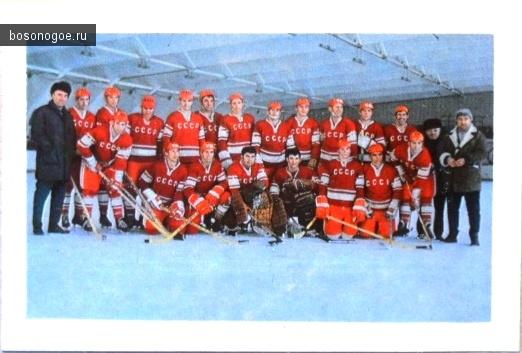 Сборная СССР по хоккею 1971 г.
