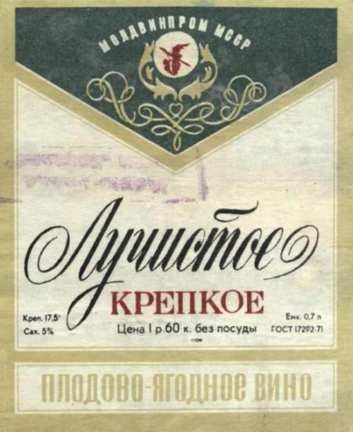 Онищенко рассказал о бедах РФ: 45 тысяч россиян умерли от острых отравлений алкоголем с 2010 года - Цензор.НЕТ 8687