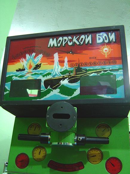 Скачать советские игровые автоматы 15 коп игровые автоматы нова в германии