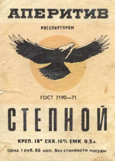 Онищенко рассказал о бедах РФ: 45 тысяч россиян умерли от острых отравлений алкоголем с 2010 года - Цензор.НЕТ 4439