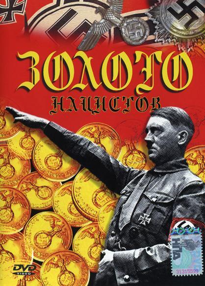 Документальные фильмы советские