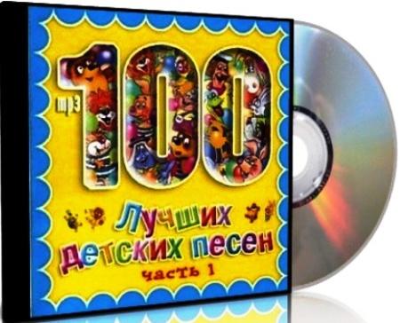 Советские детские песни