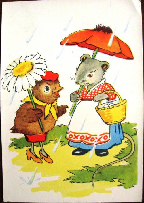 Мышки старинные открытки