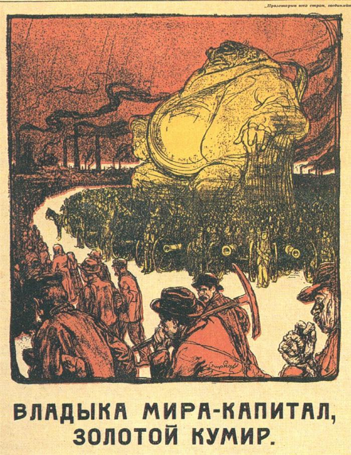 Советские плакаты времен Гражданской войны. Плакаты СССР.