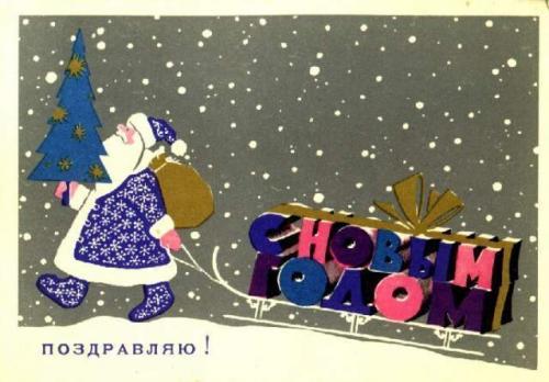 Шапки детские зимние киват шлем