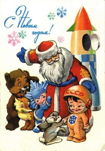 открытки СССР новогодние