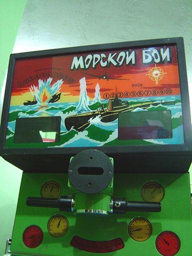 Игровые аппараты букварь онлайн казино отзывы система выиграша