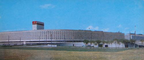 Ленинград. фото.