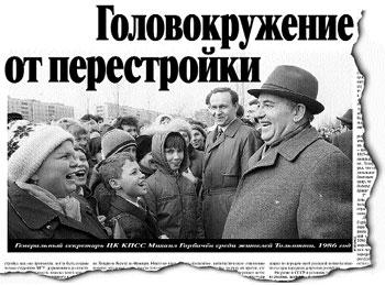 http://bosonogoe.ru/uploads/images/3/e/5/a/1/dd5e39aa91.jpg