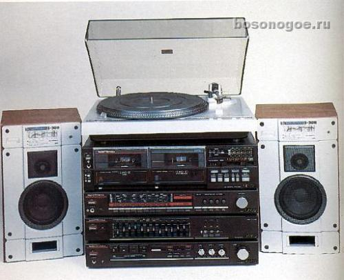 Радиотехника-КС-111-стерео.