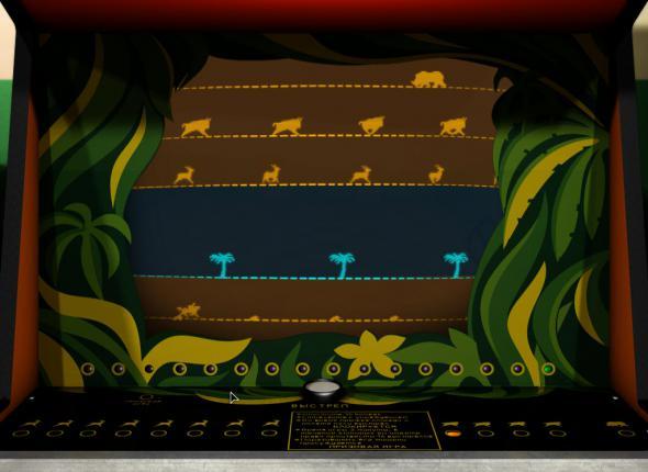 Скачать бесплатно Игру Советские игровые автоматы