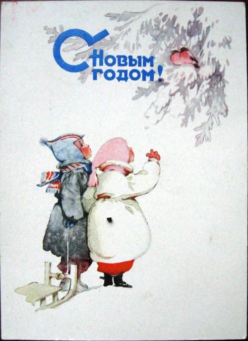 Скачать для печати новогоднюю открытку-приглашение