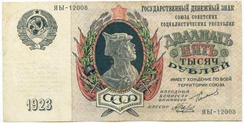 Деньги советские советские монеты и их стоимость 1961 1991