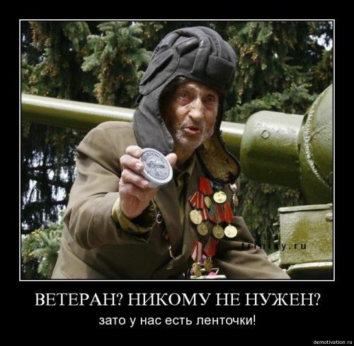 """""""Й#б твою мать! Это че такое! Охереть!"""", - момент обрушения многоэтажки в российском Междуреченске - Цензор.НЕТ 8576"""
