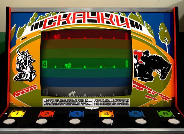 Скачать игру игровые автоматы в формате ехе интернет казино игровых автомато