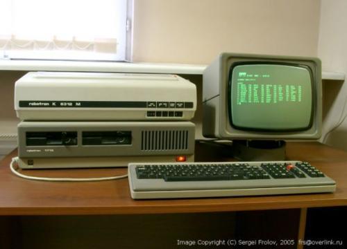 советские компьютеры