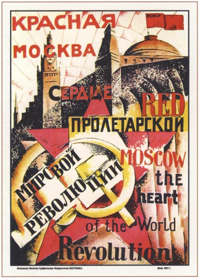 Хочу сказать замечательные советские
