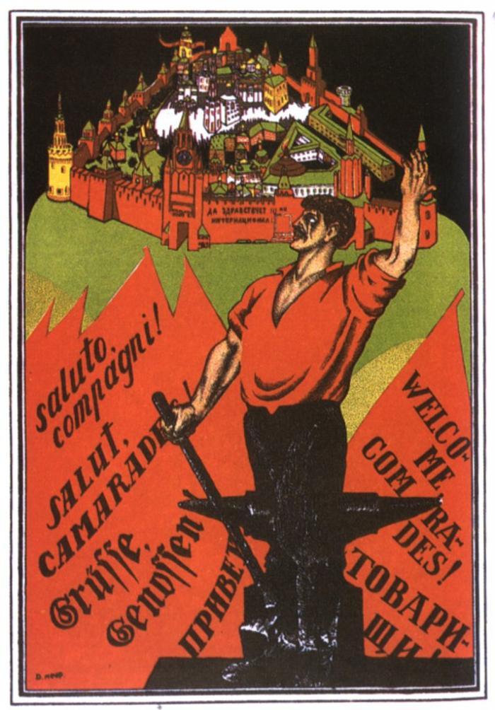 Советские плакаты времен гражданской