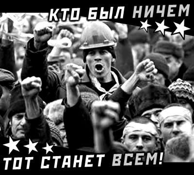7 ноября День революции