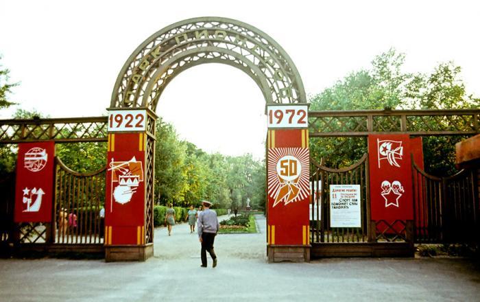 Фотографии Петрозаводска 1972 год