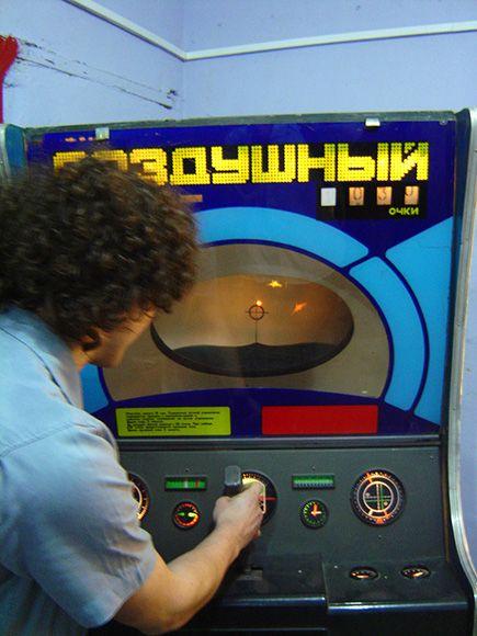 Скачать советские игровые аппараты детские игровые автоматы виды деятельности оквэд
