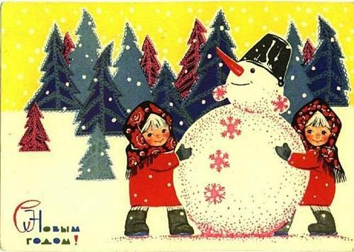 открытки со снеговиком