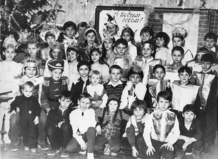 "Украинская СССР. г. Шепетовка. Школа №7 им. Натана Рыбака. 1987-1995 года (1-9 ""Г"" класс)"