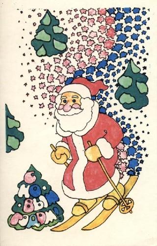 новый год ссср открытки