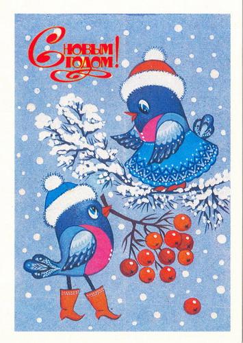 Новогодние открытки СССР (43 фото)