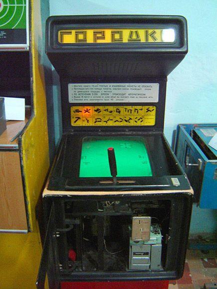 Скачать Игровые Автоматы На Андройд