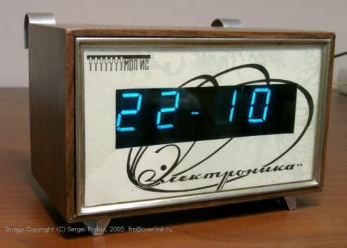 Мой ИЛЬИЧЕВСК: Часы электронные «ЭЛЕКТРОНИКА»