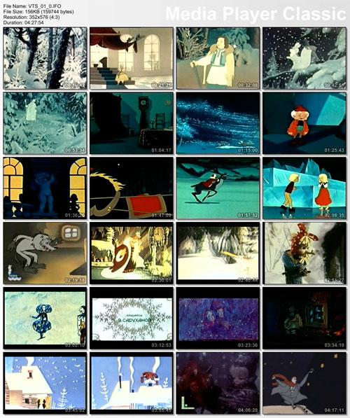 Новогодние мультфильмы (Диск 1) Скачать бесплатно.