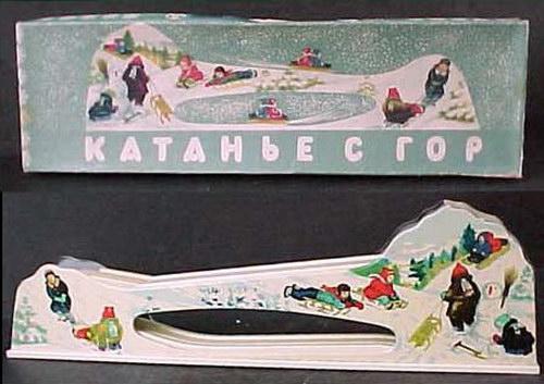 Историческое :: Игрушки из СССР фото 43