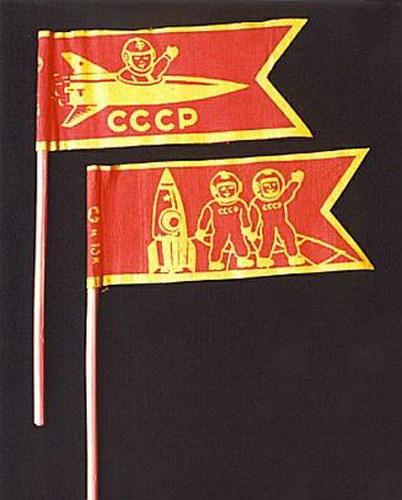 Историческое :: Игрушки из СССР фото 59