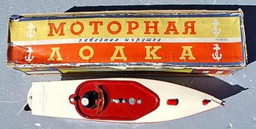 Историческое :: Игрушки из СССР фото 67